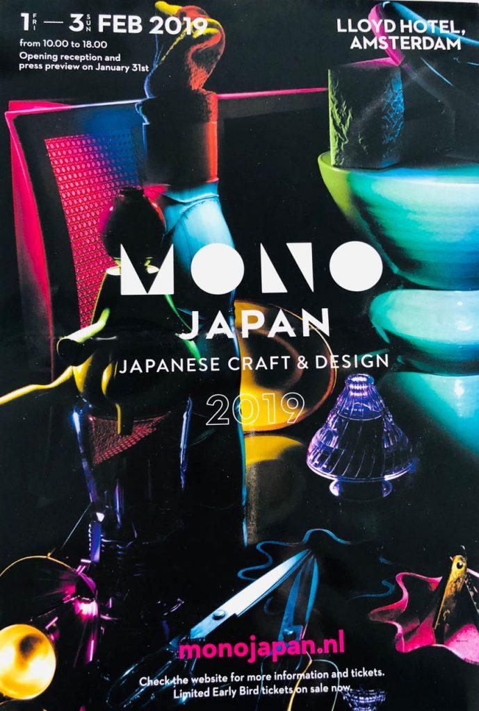Tip voor je agenda: Mono Japan in Amsterdam