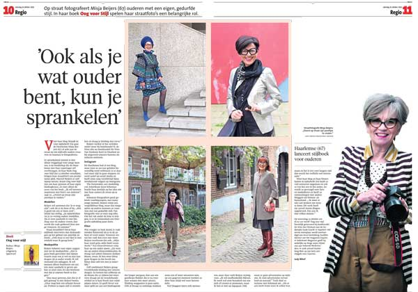 Interview Oog voor Stijl in Haarlems Dagblad